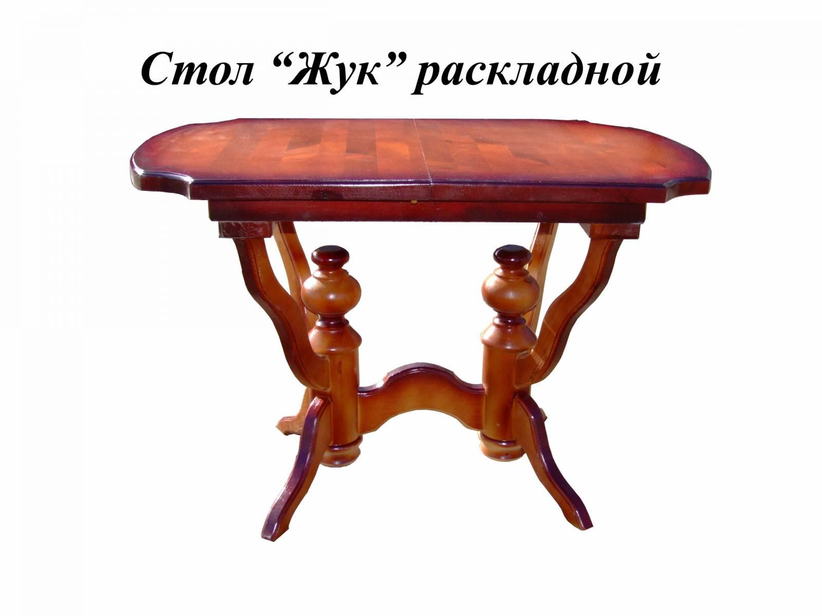 Москва 2 стол кухонный деревянный за 9200 руб. - mercurymeb..